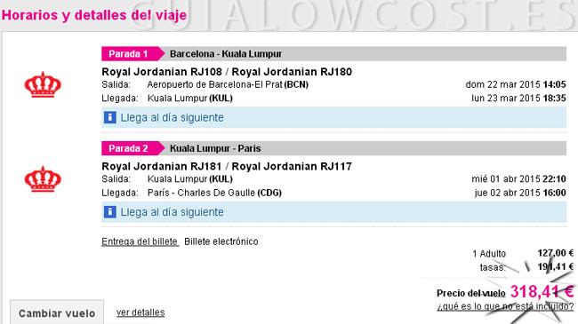 Volar barato a asia con royal jordanian gu a low cost for Vuelos barcelona paris low cost